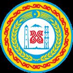 ufms-chechenskoy-respublika