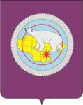 ufms-chukotskogo-avtonomnogo-okruga