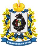 ufms-habarovskogo-kraya