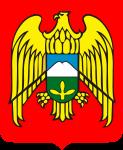 ufms-kabardino-balkarskoy-respubliki