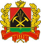 ufms-kemerovskoy-oblasti