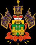 ufms-krasnodarskogo-kraya