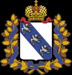 ufms-kurskoy-oblasti
