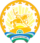 ufms-respubliki-bashkortostan
