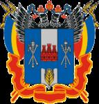ufms-rostovskoy-oblasti