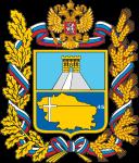 ufms-stavropolskogo-kraya