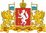 ufms-sverdlovskoy-oblasti