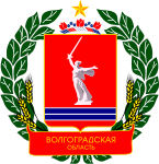 ufms-volgogradskoy-oblasti