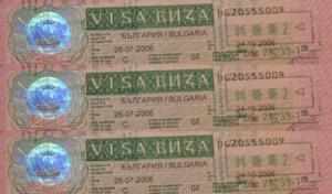 bulgaria_viza
