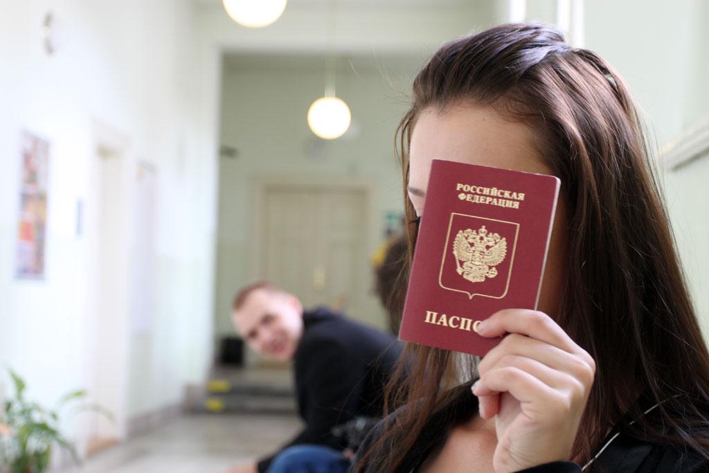 включал Куда обратиться за паспортом в 14 лет представляется