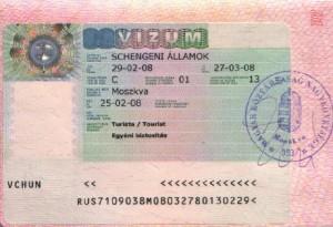 shengenskaya-viza-v-vengriyu