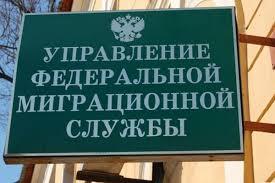 UFMS Krasnoiarsk
