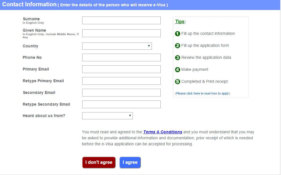 application form на английском образец
