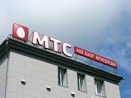 Strahovka cherez MTS
