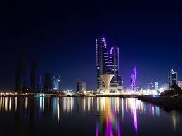 Bahrein uprostit