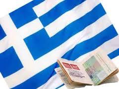 Московский визовый центр Греции переезжает