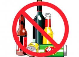 Анталья вводит запрет на спиртное