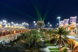 Bahrein dlia