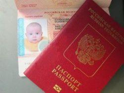 Грудному ребенку нужен загранпаспорт