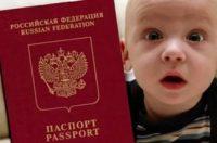 Где оплатить госпошлину на загранпаспорт нового образца московская область