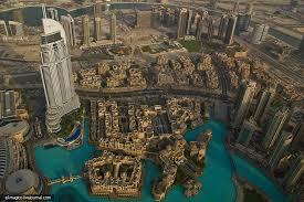 В ОАЭ открылся самый высокий отель