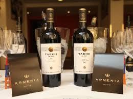 Армения приглашает на дегустацию вина