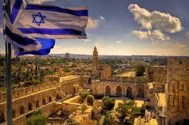 Израиль открыл «Тропу независимости»